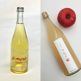 cider_juice750ml